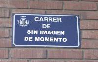 Acadèmic Castañeda (calle)
