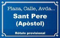 Apòstol Sant Pere (calle)