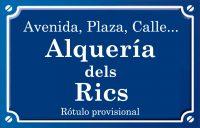 Alquería dels Rics (calle)