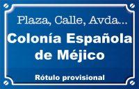 Colònia española de Mèxic (plaza)