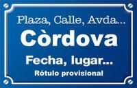 Còrdova (calle)