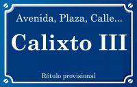 Calixto III (calle)