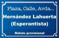Esperantista Hernández Lahuerta (calle)
