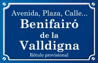 Benifairó de la Valldigna (calle)