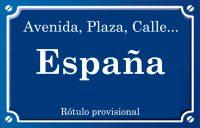 España (plaza)