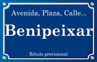 Benipeixcar (calle)