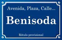 Benisoda (calle)