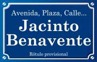 Jacinto Benavente (avenida)