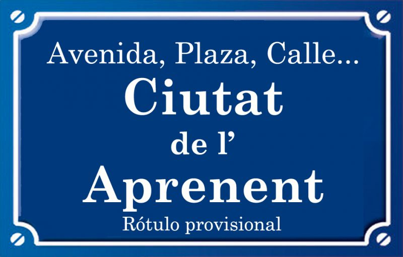 Ciutat del Aprenent (calle)