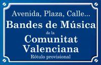 Bandes de Música (plaza)