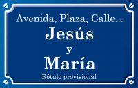 Jesús y María (calle)