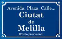Ciutat de Melilla (calle)