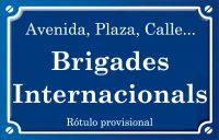 Brigades Internacionals (calle)