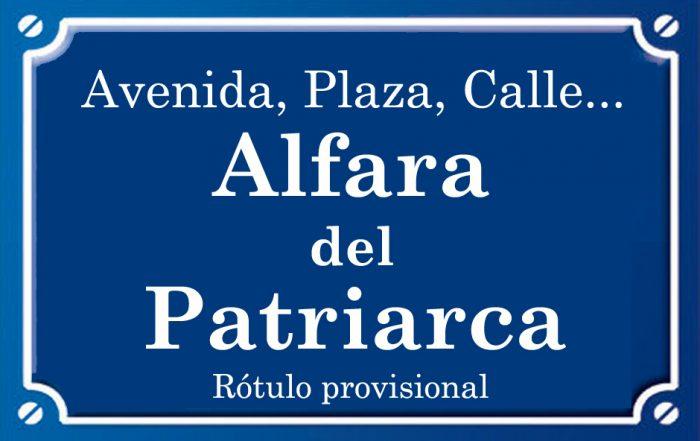 Alfara del Patriarca (calle)