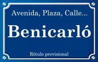 Benicarló (calle)