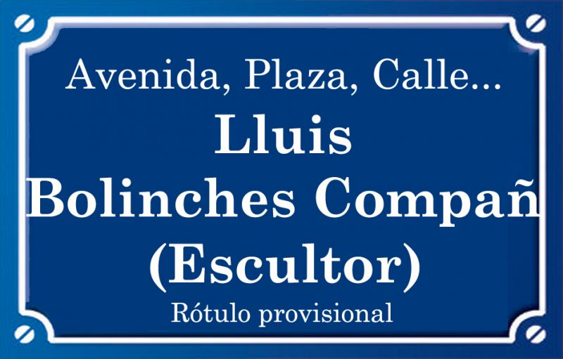 Lluís Bolinches Compañ (calle)
