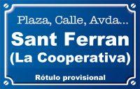 Cooperativa San Fernando (calle)