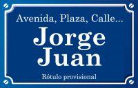 Jorge Juan (calle)