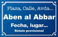 Aben Al Abbar (calle)