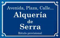 Alquería de Serra (calle)