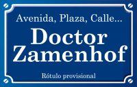 Doctor Zamenhof (calle)