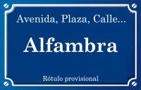 Alfambra (calle)