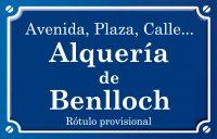 Alquería de Benlloch (calle)