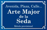 Art Major de la Seda (calle)