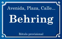 Behring (calle)