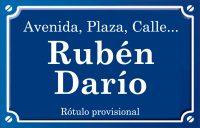 Rubén Darío (calle)