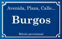 Burgos (calle)