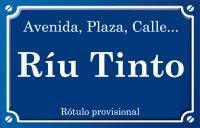 Río Tinto (calle)