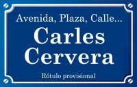 Carles Cervera (calle)
