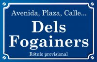 Dels Fogainers (calle)