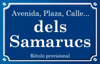 Dels Samarucs (calle)